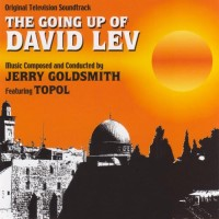 Going Up of David Lev, The