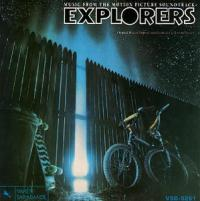 Odkrywcy (Explorers)